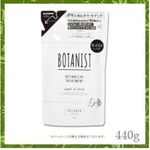 BOTANIST ボタニスト ボタニカルトリートメント (モイスト・しっとり)(詰替え用) 440g|go-sign