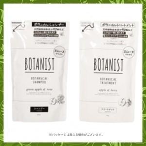 ★Botanist ボタニスト ボタニカルシャン...の商品画像