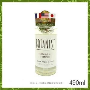 商品名:ボタニカルシャンプー (スムース) 490ml BOTANICAL SHAMPOO 内容量:...