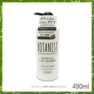 BOTANIST ボタニスト ボタニカルスカルプトリートメント (シトラスとムスクの香り) 490ml|go-sign
