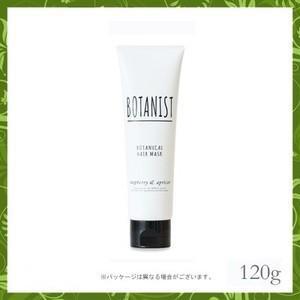 ボタニスト ボタニカルヘアマスク 120g BOTANICAL HAIR MASK|go-sign