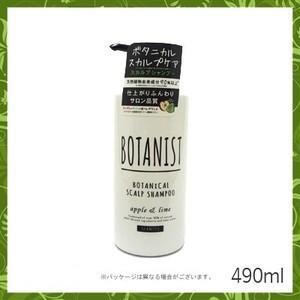 Botanist ボタニスト ボタニカルスカル...の関連商品5