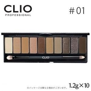 CLIO クリオ プロ レイヤリング アイパレット [#01 ORIJINALITY] [1.2g×10] [アイシャドウ] 韓国コスメ CL5976|go-sign