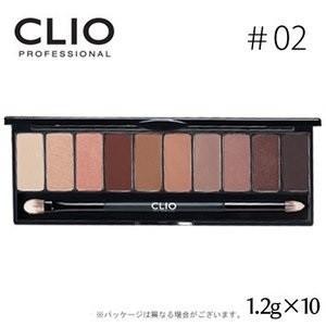 CLIO クリオ プロ レイヤリング アイパレット [#02 HANDCRAFT] [1.2g×10] [アイシャドウ] 韓国コスメ CL5983|go-sign