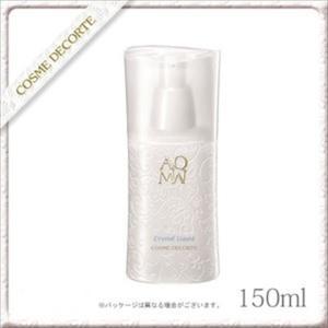 国内正規品 コスメデコルテ AQMW クリスタル リキッド 150ml [角質ケア美容液] AQMW Crystal Liquid 150ml|go-sign