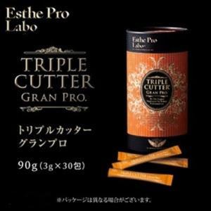 エステプロ ラボ トリプルカッター グランプロ 90g Esthe Pro Labo go-sign