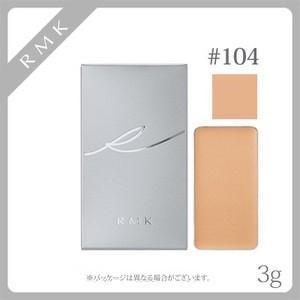 RMK 3D フィニッシュヌード F レフィル #104 SPF20 PA++ 3g ファンデーション|go-sign