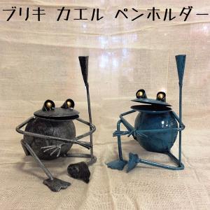 ブリキ製、カエルの形の置物、ペンホルダーです。   エイジングペイントを施したアンティークライクな作...