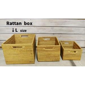 ラタンボックス 自然素材 小物入れ かご 収納 ナチュラル ラタン アタ ロンボク アジアン雑貨 バリ雑貨 アジアンインテリア