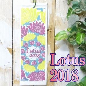 カレンダー2018壁掛け ロータス 可愛い蓮華 メール便対応...