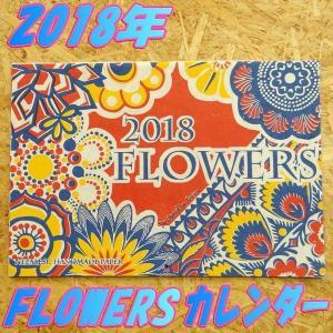 カレンダー2018壁掛け flowers フラワーズカレンダ...
