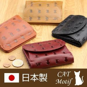 二つ折り財布 レディース CAT Motif 本革 日本製 ...