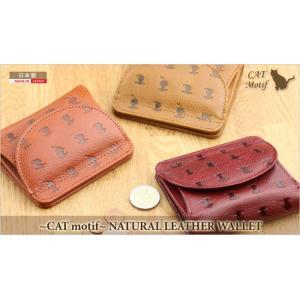 二つ折り財布 レディース CAT Motif 本革 日本製 春財布|gobangai|02