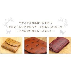 二つ折り財布 レディース CAT Motif 本革 日本製 春財布|gobangai|03