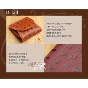 二つ折り財布 レディース CAT Motif 本革 日本製 春財布|gobangai|04