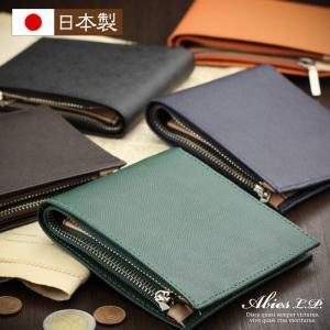 二つ折り財布 メンズ プリズム 本革 日本製 男性 革財布