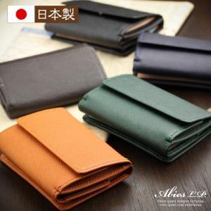 三つ折り財布 メンズ レディース プリズム 本革 日本製 gobangai