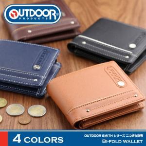 二つ折り財布 メンズ OUTDOOR PRODUCTS スミス アウトドアプロダクツ|gobangai