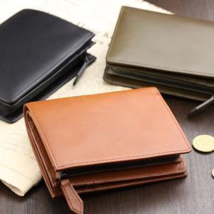 二つ折り財布 メンズ イタリアンレザー 本革 小銭入れつき gobangai