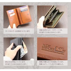 二つ折り財布 メンズ イタリアンレザー 本革 小銭入れつき gobangai 06