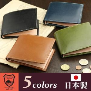 二つ折り財布 メンズ 栃木レザー 本革 日本製|gobangai