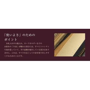 長財布 メンズ 本革 栃木レザー 本革 日本製 ABIES L.P.|gobangai|07