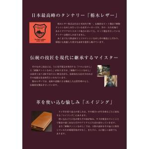 長財布 メンズ 本革 栃木レザー 本革 日本製 ABIES L.P.|gobangai|08