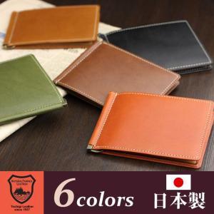 マネークリップ メンズ 栃木レザー 札ばさみ 日本製 本革 財布|gobangai