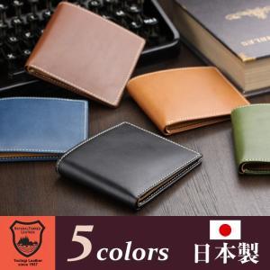 二つ折り財布 メンズ 栃木レザー 日本製 牛革 小銭入れなし 本革|gobangai