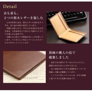 二つ折り財布 メンズ 栃木レザー 日本製 牛革 小銭入れなし 本革|gobangai|02