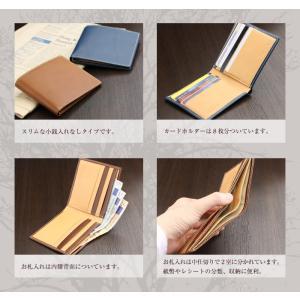 二つ折り財布 メンズ 栃木レザー 日本製 牛革 小銭入れなし 本革|gobangai|03