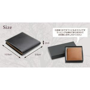 二つ折り財布 メンズ 栃木レザー 日本製 牛革 小銭入れなし 本革|gobangai|05