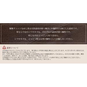 二つ折り財布 メンズ 栃木レザー 日本製 牛革 小銭入れなし 本革|gobangai|06