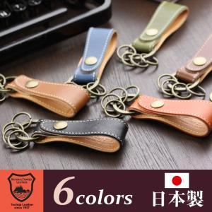 キーリング メンズ 栃木レザー 日本製 本革 gobangai