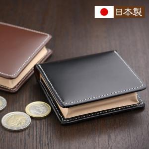 小銭入れ メンズ コインケース 本革 ボックス型 日本製 男性
