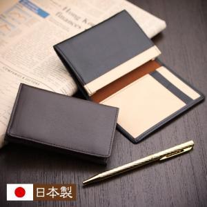 名刺入れ メンズ カードケース 本革 日本製|gobangai