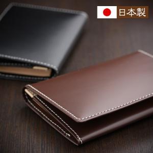 名刺入れ メンズ 本革 カードケース 日本製 gobangai