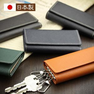 キーケース メンズ 日本製 本革 キーホルダー キーリング gobangai