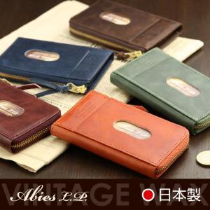 カードケース メンズ ABIES L.P. アビエス 本革 パスケース 日本製