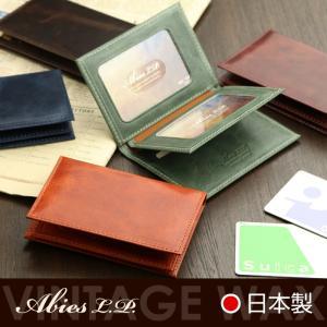 パスケース メンズ 定期入れ 免許証入れ ケース 二つ折り 本革 日本製 男性 ABIES L.P....