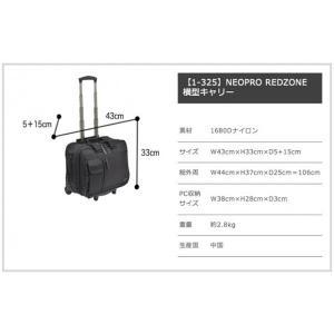 NEOPRO REDZONE ナイロン横型キャリーバッグ 国内線機内持込サイズ 超静音/低振動/キャスター/機内持ち込み/PC/旅行|gobangai|05