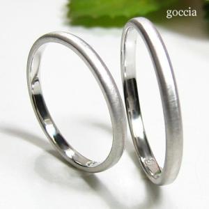 シンプルな結婚指輪。ハードプラチナ900の自然な艶消し仕上げ|goccia