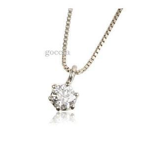 0.1ct ダイヤモンド・ネックレス 【 95-8020 】K18ホワイトゴールド製|goccia