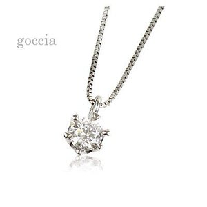 0.2ctのダイヤモンドネックレス 【95-8021】 K18ホワイトゴールド製。|goccia