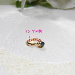 【 ベビーリングの内側 】 刻印 (文字体選べます)(kokuin-1)|goccia