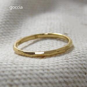 ゴールドリング ミラーカット ハンマー仕上げ Ruff|goccia