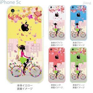 iPhone5c ケース カバー スマホケース クリアケース Clear Arts フラワーガール ちょうちょとサイクリング 01-ip5c-zec031 gochumon