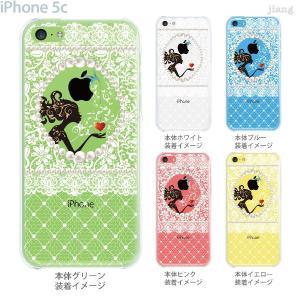 iPhone5c ケース カバー スマホケース クリアケース Clear Arts ハート レース フェミニン 01-ip5c-zec058 gochumon