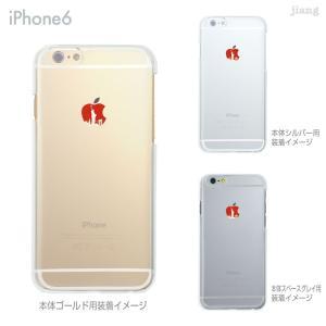 「Clear Arts」 iPhoneXS/Max/XR/X ハードクリアケース! 本体の色をいかし...