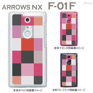 ARROWS NX F-01F docomo ケース カバー スマホケース クリアケース チェック柄 06-f01f-ca0032pk|gochumon